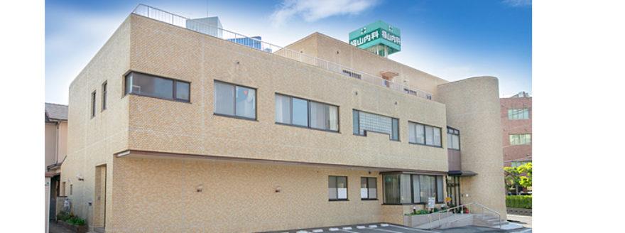 鹿児島県薩摩川内市の内科・消化器科・呼吸器科